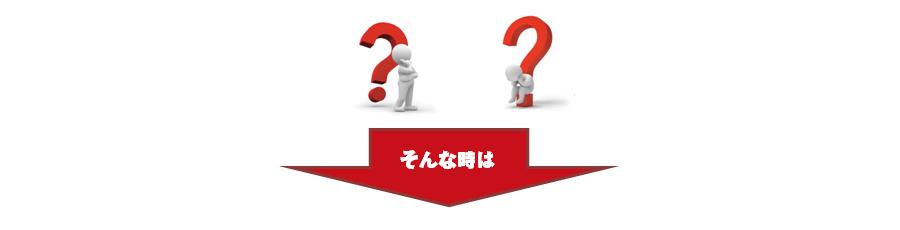 マンション管理員の出退勤管理でお困りなら電話タイムカードシステムで決まり。